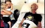 Смерть от рака легких