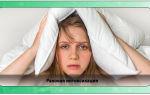 Раковая интоксикация: что делать, как облегчить?