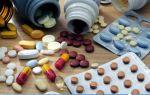 Таблетки от рака