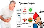 Понос (диарея) при раке: причины, как быстро устранить?